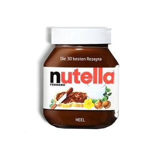 Besondere Geschenkideen in Ihrer Nähe: Kochbuch Nutella
