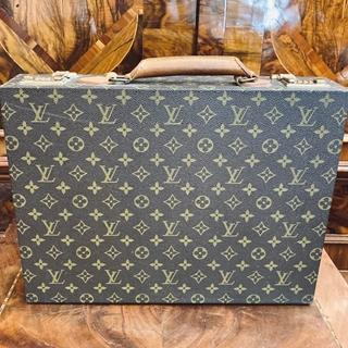 Besondere Geschenkideen aus Lüneburg: Louis Vuitton Koffer
