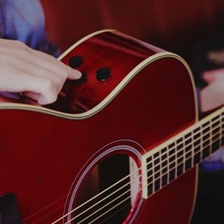 Besondere Geschenkideen aus Uelzen: Yamaha Gitarre mit integriertem Verstärker