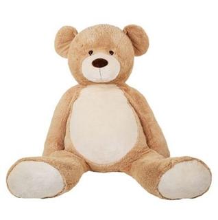 Besondere Geschenkideen in Ihrer Nähe: Riesen XXXL Teddybär 2 m
